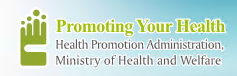 Health Promotion Administration