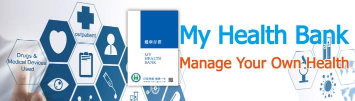 My Health Bank - Manage Your Own Health