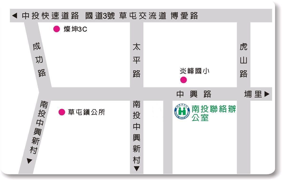 辦公室地點-中區業務組,南投聯絡辦公室地圖