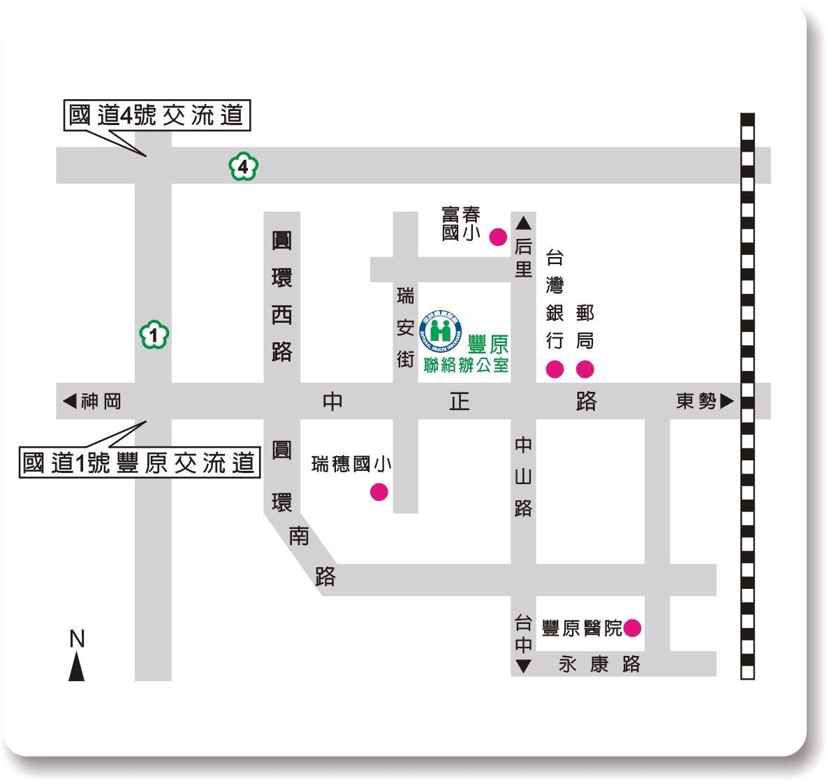 辦公室地點-中區業務組,豐原聯絡辦公室地圖