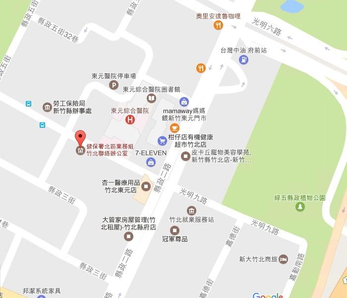 北區業務組竹北聯絡辦公室交通位置圖