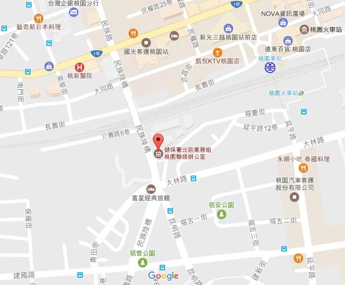 北區業務組桃園聯絡辦公室交通位置圖
