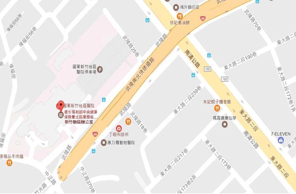北區業務組新竹聯絡辦公室交通位置圖