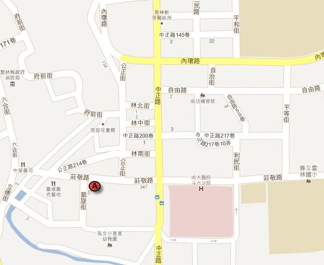 南區業務組雲林聯絡辦公室交通位置圖