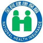 全民健康保險的標誌