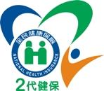 全民健康保險二代健保標誌