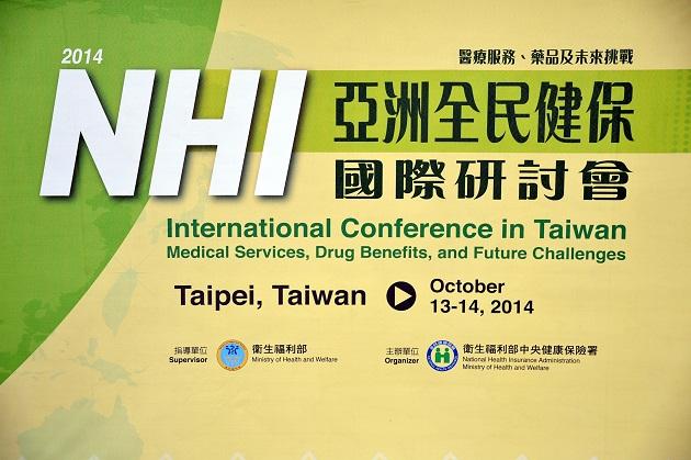 2014/10/13-142014亞洲全民健保國際研討會