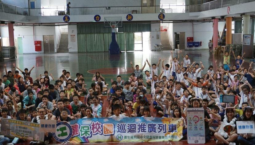 10月17日台南新進國小