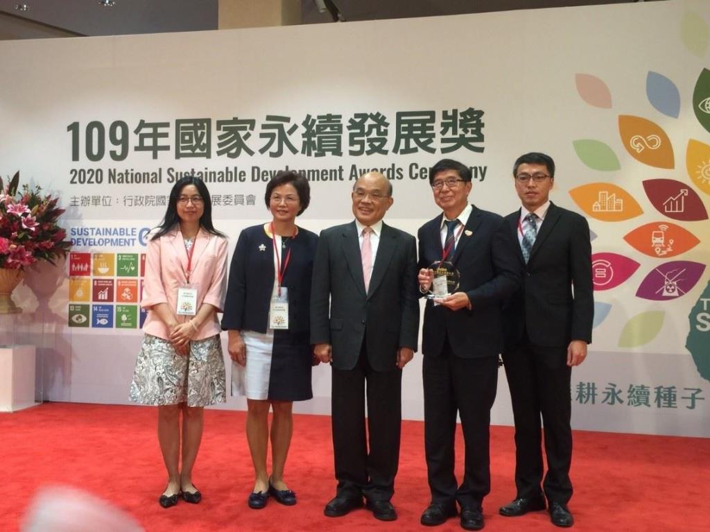 1091125國家永續發展獎