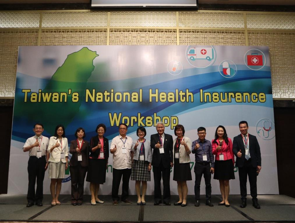 The deputy director of the nation from Health Insurance Administration of Taiwan's.