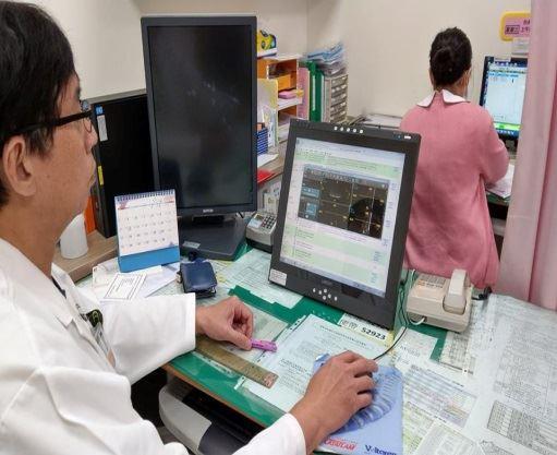 雲端醫療資訊查詢系統照片