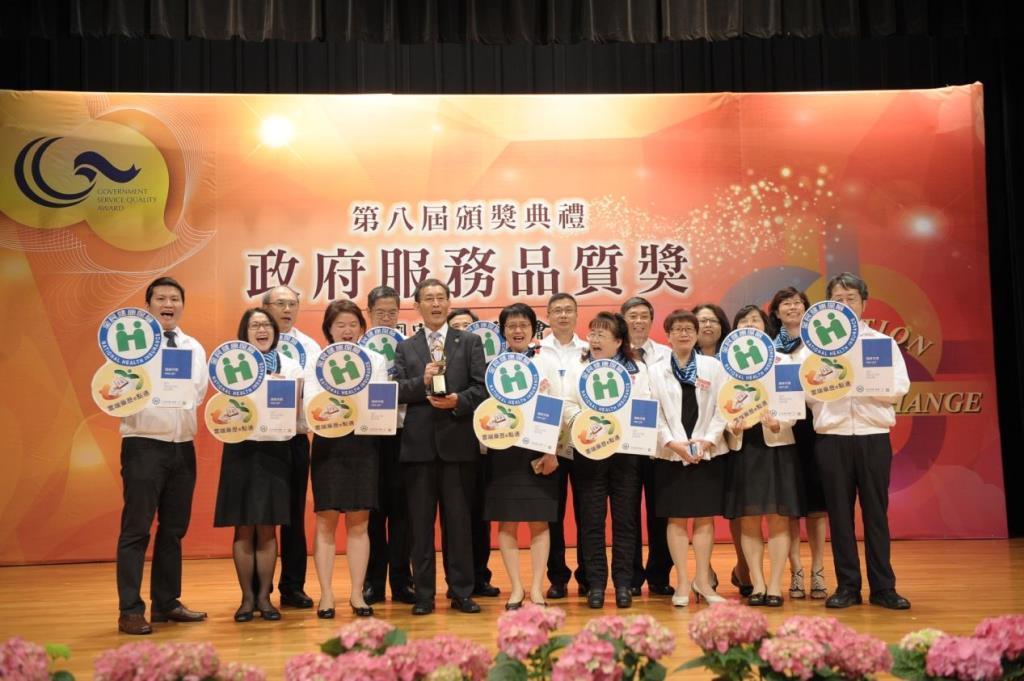 105年政府服務品質獎服務規劃機關獎項