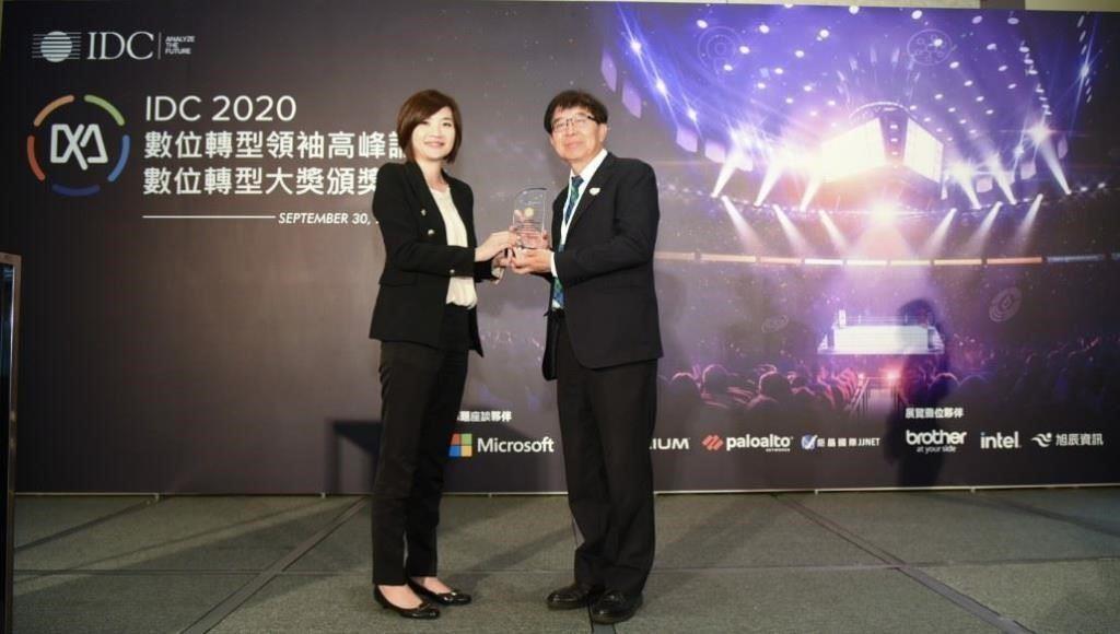 1091022數位轉型大獎-臺灣及亞太區最佳韌性組織獎