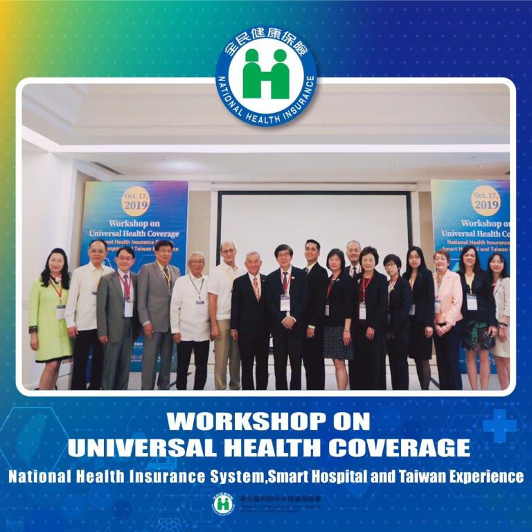 workshop on universal health coverage